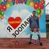 Андрей Орлов, 25, г.Хабаровск