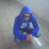 Руслан Казарин, 23, г.Нижний Новгород