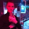 Mikhail, 31, г.Мичуринск
