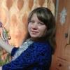 Galina Mis, 32, г.Свободный