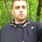 Vadim, 30