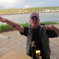 Максим, 32 года, Скорпион, Усть-Каменогорск