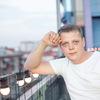 Oleksandr, 26, Ternopil