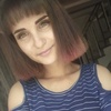 Тамара, 17, г.Улан-Удэ