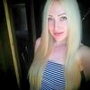 Инна, 26, г.Ларнака