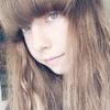 Emily, 21, Liverpool