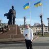 Yuriy, 20, Yavoriv