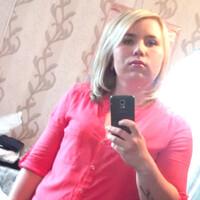 Анна, 29 лет, Близнецы, Улан-Удэ