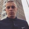 Dima, 22, Netishyn