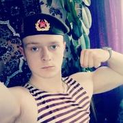Дмитрий 21 Старые Дороги