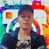 Andrey, 18, Bălţi