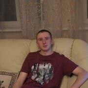 александр 21 год (Овен) хочет познакомиться в Порхове