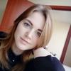 Алина, 22, г.Вологда