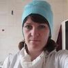Екатерина, 35, г.Брянск
