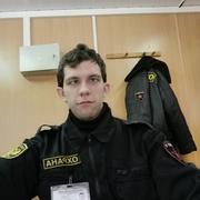 Артур 26 Фурманов