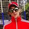 Евгений, 24, г.Челябинск