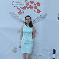 Ольга, 31 год, Козерог, Брянск