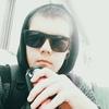 Artur, 20, Луцьк