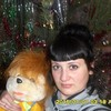 Олечка Григорьян - Фо, 28, г.Омск