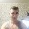 Igor, 28, Sokyriany