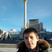 Олексій, 26 лет, Овен