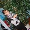 Ульяна, 18, г.Сретенск