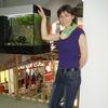 Лилия, 48, г.Полтава