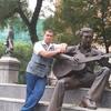 СЕГЕЙ, 32, г.Артем