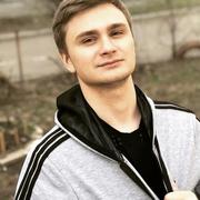 дима 30 Воронеж