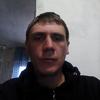 pawel, 32, г.Горно-Алтайск