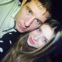 Эдуард, 31 год, Весы, Новокузнецк