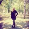 Diana, 23, г.Павлодар
