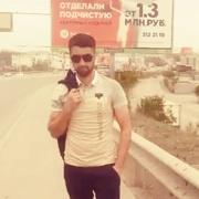 Али 25 Новосибирск