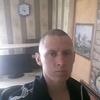 виктор, 30, г.Уссурийск