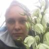 Аля, 33, г.Белополье