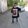 Екатерина, 40, г.Астрахань