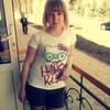 Екатерина, 29, г.Альметьевск