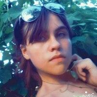 Лилия, 20 лет, Рак, Мариуполь