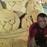 Алексей, 33 года, Рак, Евпатория