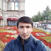 шер 28 Москва