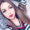 Аня, 21, г.Одесса