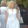 Марина, 41, г.Бишкек
