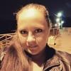 Евгения, 25, г.Пушкино