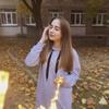 Катя, 18, г.Киев