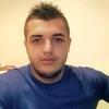 Alin Mihai, 34, г.Ньюарк