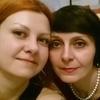 Ольга $ Olya-lya Merg, 29, г.Рим