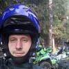 Сергей, 40, г.Домодедово