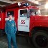Даниил, 27, г.Нижнеудинск