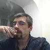 Микола, 31, Дрогобич