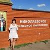 Tatyana, 36, Kalach